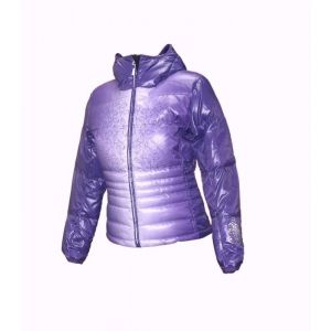 Куртка пуховая Volkl Silver Down Jacket 7700