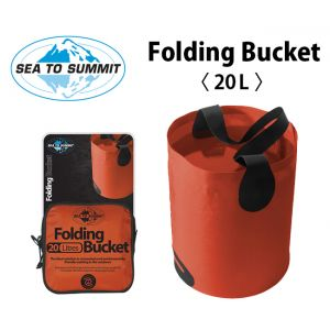 Ведро Sea to summit Folding Bucket (20 l)