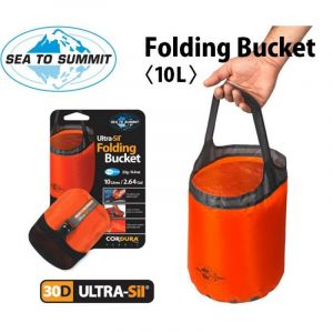 Ведро Sea to summit Ultra-Sil Folding Bucket (10 l)